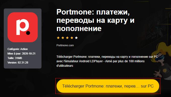 Installer Portmone: платежи, переводы на карту и пополнение sur PC