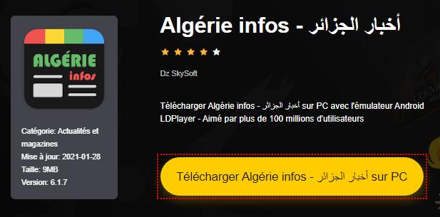 Installer Algérie infos - أخبار الجزائر sur PC
