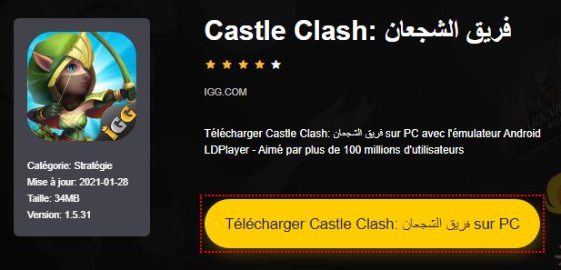 Installer Castle Clash: فريق الشجعان sur PC